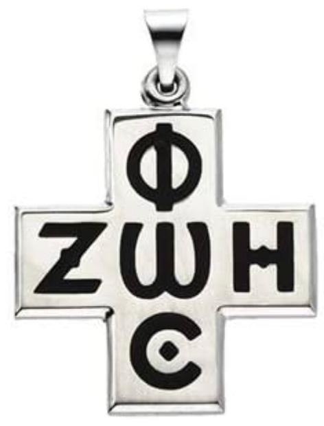 cruz griega phos zoe